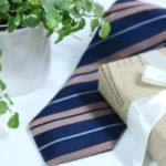 ネクタイのプレゼント選ぶならこれ20代30代40代ベスト9選プラス1