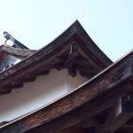足助城(真弓山城)・香嵐渓の高台にそびえる壮大な山城・アクセス見どころ実録紹介