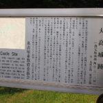 大高城・桶狭間の戦いにおける徳川家康の功績・大高城兵糧入れの逸話