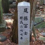 尾張富士・石を頂上へ運び祈願するトレッキング、奇祭石上げ祭りは大迫力